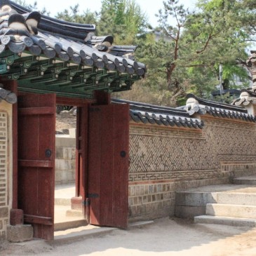 The Palaces of Seoul: Deoksugung